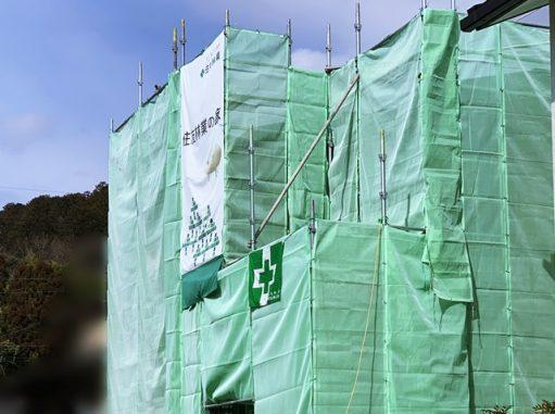 LABOT::住友林業でご新築された左京区H様邸の外構工事着工です