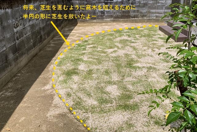 京都 LABOT - lab-t.com - 西京区N様邸完工っ♪ -