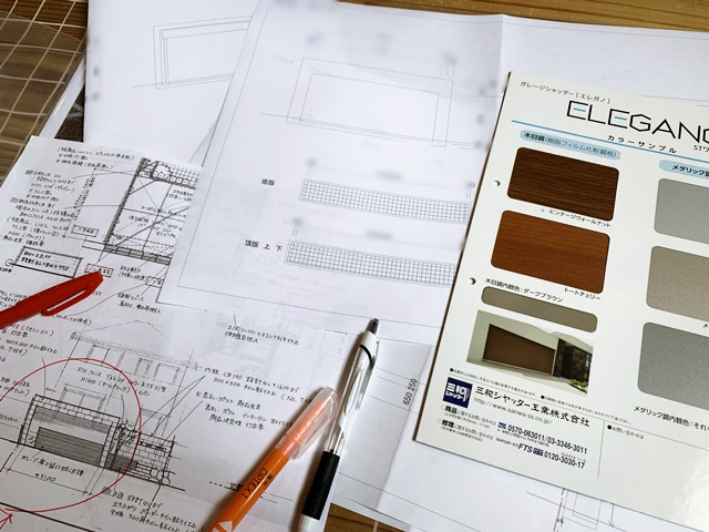 京都 LABOT - lab-t.com - 大阪でシャッター付きガレージがあるクローズ外構の工事が始まりました -