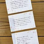 京都 LABOT - lab-t.com - お客様からのお手紙【住友林業でご新築された左京区H様】 -
