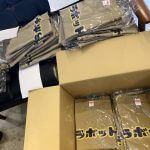 京都 LABOT - lab-t.com - Tシャツ作ったよー -